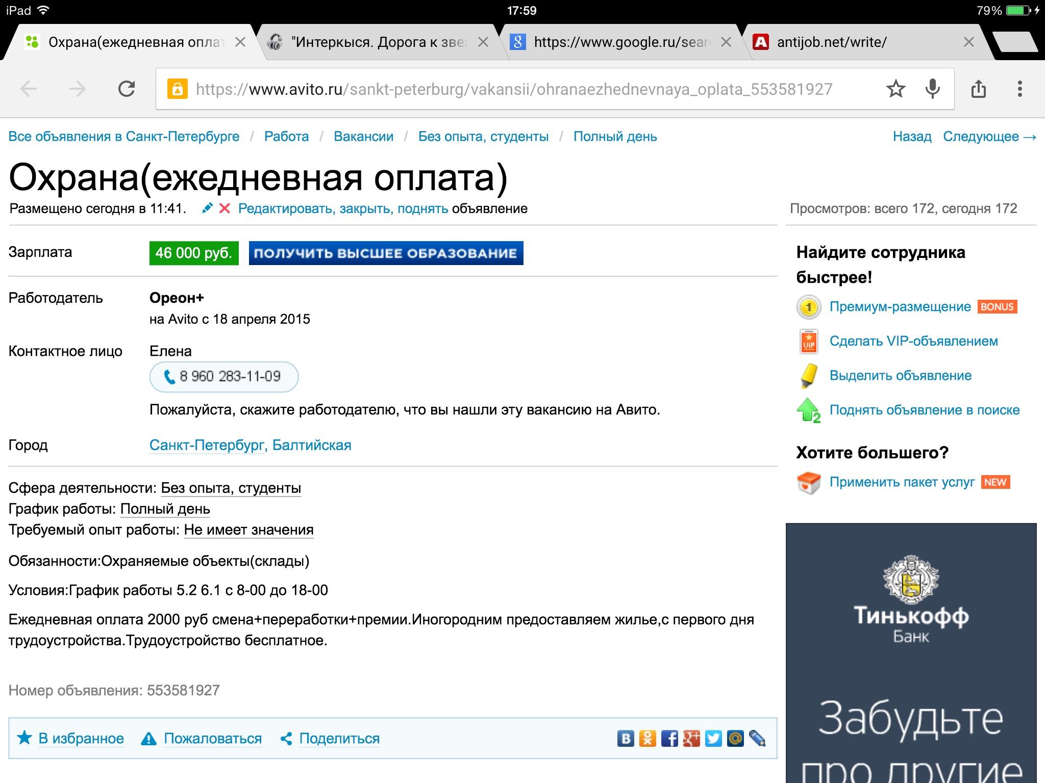 Oroplrme5g_4353e761_c991_d9ed_06c2_b725c610b002